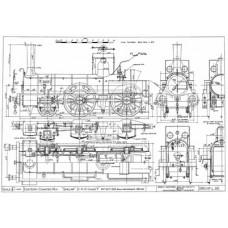 LG012 ECR 2-4-0 Tender Loco