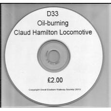 D33.CD Oil-burning Claud